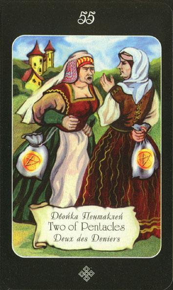 Несмотря на то, что впервые она увидела свет в году, иллюстрации, созданные мариной болгарчук остаются актуальными и сейчас, в начале 21 века.